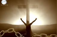 Dios no posee esclavos