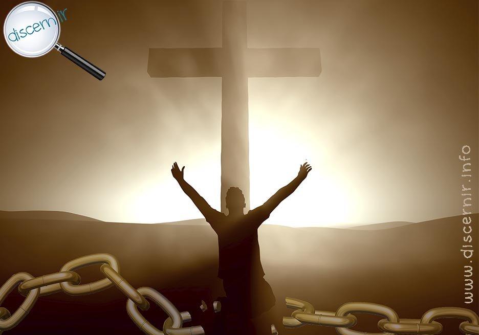 Deus não possui escravos