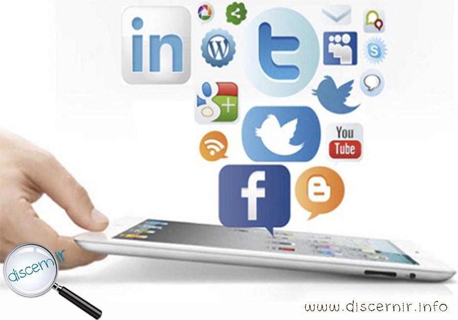 Redes sociales del Nuevo Orden Mundial